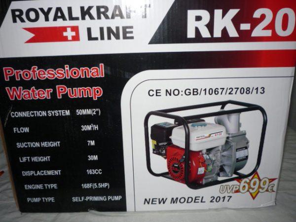 Royal Kraft Benzinmotoros szivattyú 5,5 LE 163cm3 RK-20