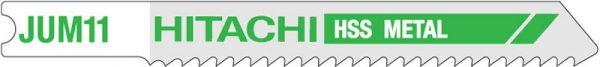 HITACHI – szúrófűrészlap fémek vágására JUM11- 5db. 750025
